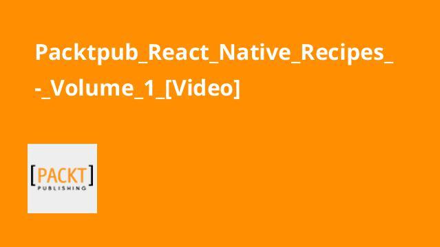 آموزش دستورالعمل هایReact Native – بخش اول